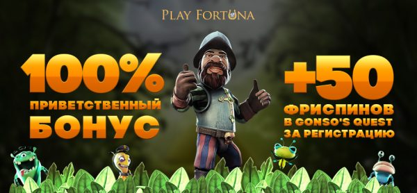 Casino Play Fortuna